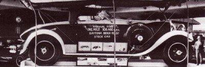 1932-1934 Auburn Speedster   HowStuffWorks