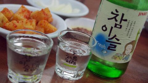 Older SOJU Logo Shot Glass S.Korean Liquor