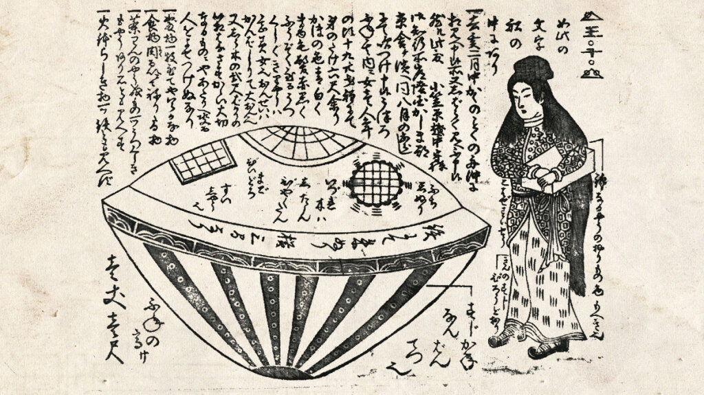Did an Alien Contact Japanese Fishermen in 1803? — Plus More on Aliens