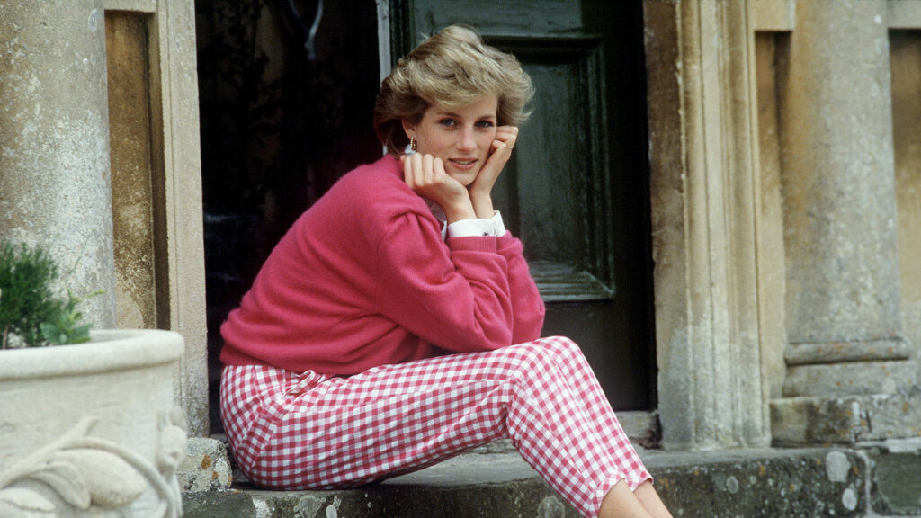 5 Things You Didn't Know About Princess Diana