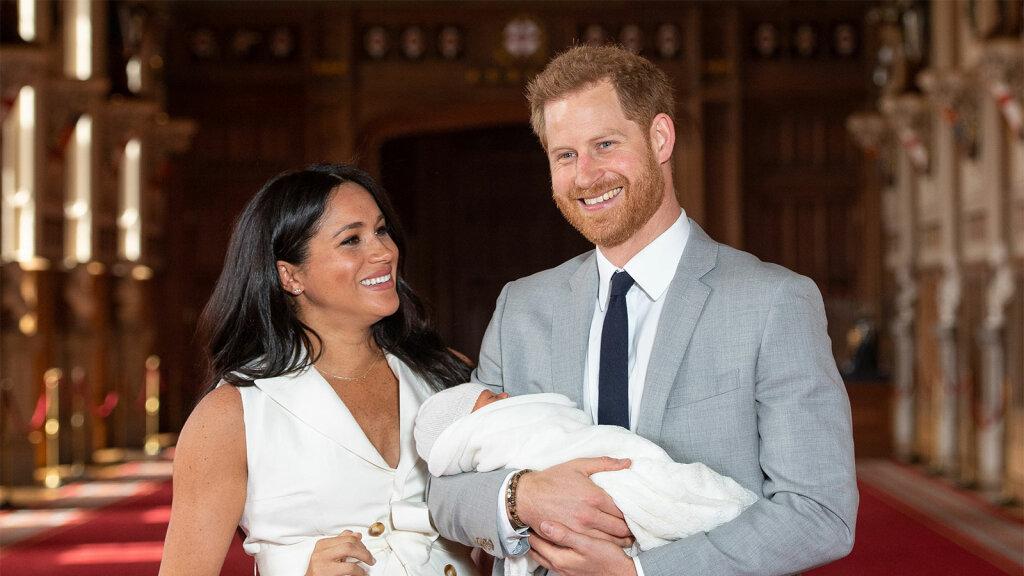 Royal Babies Quiz