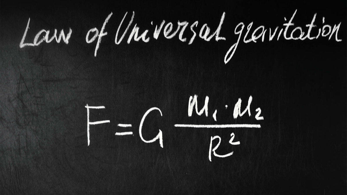 """Gravitational Constant Is the """"G"""" in Newton's Law of Universal Gravitation"""