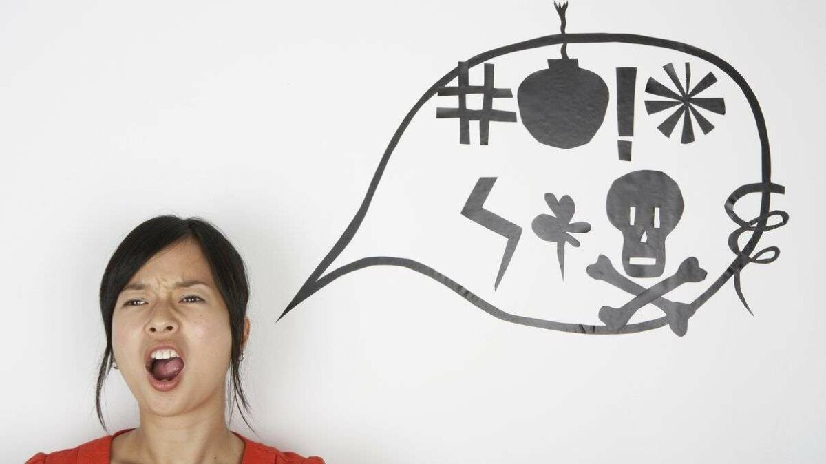 The Surprising (and Backward) Evolution of Swear Words