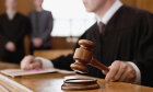 The Ultimate Judicial System Quiz