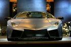 How the Lamborghini Reventon Works