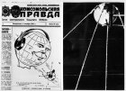 How Sputnik Worked
