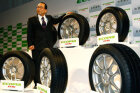 What are fuel-efficient tires?