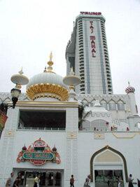 The Trump Taj Mahal casino in Atlantic City, New Jersey.