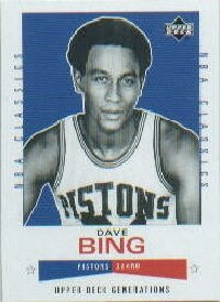 Dave Bing was one of the first players to blend athletic ability with textbook basketball skills. See more pictures of basketball.