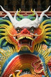 Though they may look as fearsome as any other dragon, in Taoism dragons symbolize yang -- the light forces in nature.