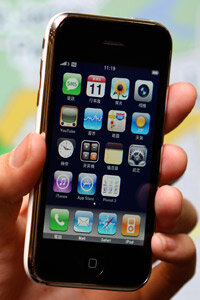 The iPhone uses GPS, WiFi and cellular towers to pinpoint your location and provide directions.