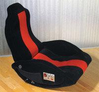Boom Chair 2.0.