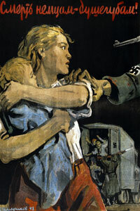 A USSR World War II propaganda poster shows a German soldier intimidating a mother and child.