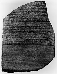 A photograph of the Rosetta Stone from the 1800s.