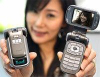 Samsung SCH-B250