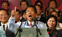 Former Taiwanese President Chen Shui-bian won re-election in 2004, but resigned after he was accused of misusing his authority.
