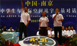 If you want a great space program, you have to get the kids interested. Here, Chinese students talk to astronauts during an ARISS (Amateur Radio on the International Space Station) contact in 2007.