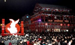 The Lantern Festival is held on the 15th day of the first lunar month in China -- the last day of the Chinese Lunar New Year celebrations. See more pictures of Beijing.