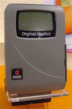 The Digital Wallet
