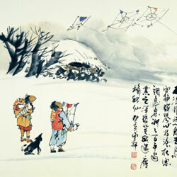 Kites have been a part of Chinese culture for about 2,400 years.