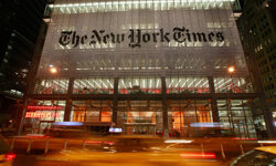 The New York Times building in New York City