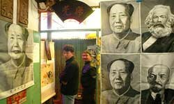 Mao Zedong's tenure as Chairman of the People's Republic of China led to many sweeping changes in the nation's history.