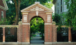 The gates of Harvard lead to the No. 1 business school in the United States.