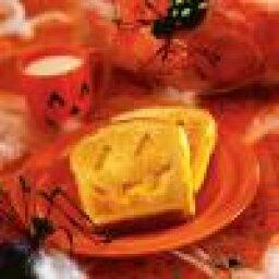 Toasted Cheese Jack-O-Lanterns