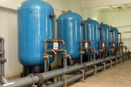 What are atmospheric water generators?
