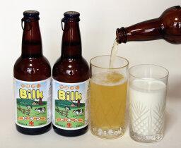 Does beer make milk curdle?