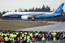 How the Boeing Dreamliner Works