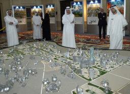 How Dubailand Works
