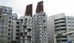 Kisho Kurokawa's Organic Architecture