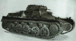 Panzerkampfwagens I and II