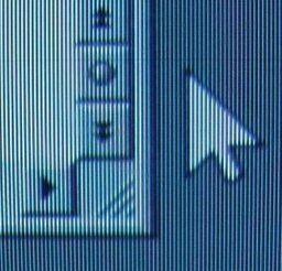 What causes the faint horizontal lines on my monitor?