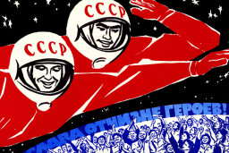 5 Secrets About the Soviet Space Program
