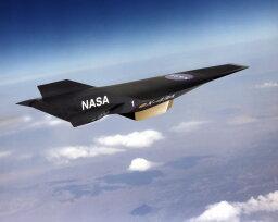 What's the world's fastest UAV?