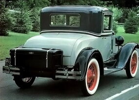 The Sport Coupe, which was introduced at midyear, would replace the rear trunk with a rumble seat.