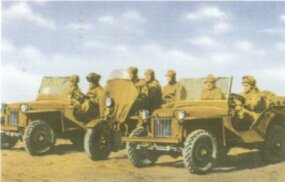 The Bantam jeep model was the lightest and most fuel efficient of the jeep prototypes.