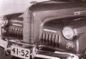 Like the notchback, the fastback LaSalle concept car was done up in upper-level Series 52 trim, as indicated by the front license plate.