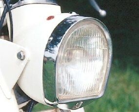 An extra-bright headlamp enhanced in nighttime safety.