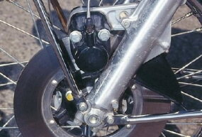 A front-disc brake provided great stopping power.