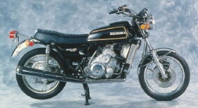 Suzuki released its own rotary-powered bike about the same time as Hercules, but the Suzuki RE-5, shown, had a larger-displacement Wankel of about 500 cc.