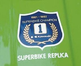 A decal on the tank reminded riders of Kawasaki's racing victories.