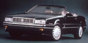 The 1993 Cadillac Allante was priced too high for most car buyers.