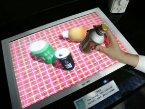 Toshiba lenticular 3-D display