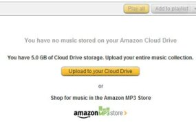 Here's what you'll see the first time you open the Amazon Cloud Player, before you load any music on your Cloud Drive.