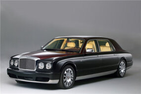 The Arnage RL Limousine