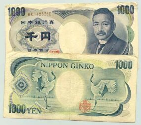 Japanese paper currency