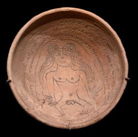 incantation bowl